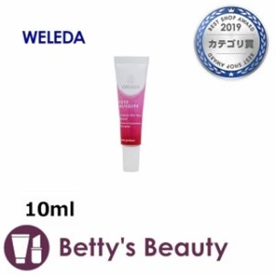 ヴェレダ ワイルドローズ インテンシブアイクリーム  10ml【P】アイケア WELEDA