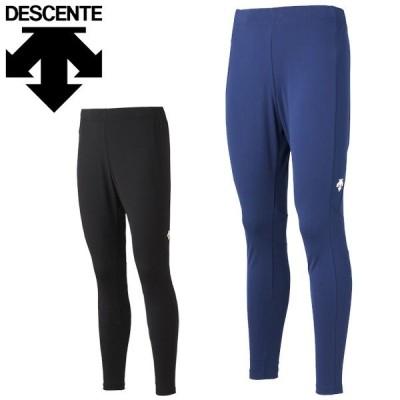 ランニングパンツ ロング丈 メンズ デサント DESCENTE スポーツウェア 細身 ジョギング トレイルランニング/DRMPJD80