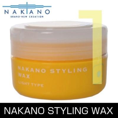 ナカノ スタイリング ワックス 1 ライトタイプ 90g 中野製薬