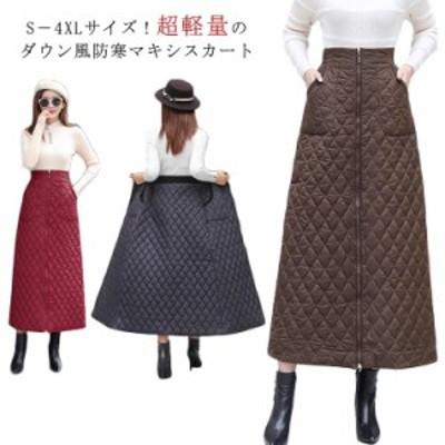 前3色×7サイズ!ダウン風 巻きスカート ロングスカート マキシ丈スカート キルティング ダウン綿 スカート ロング丈 暖かい 防寒 軽量