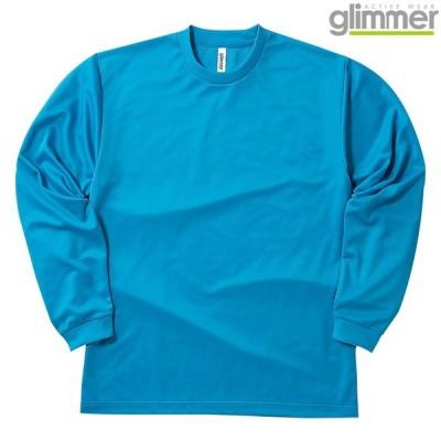 キッズ ジュニア 子供服 Tシャツ 長袖 ドライTシャツ 4.4オンス 無地 ターコイズ 140cm サイズ 304-ALT