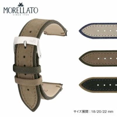 時計ベルト 時計 ベルト カーフ(牛革) モレラート VECELLIO ヴェチェッリオ X5332C38 18mm 20mm 22mm バンド 時計バンド 替えベルト