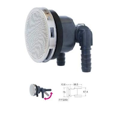 浴室部材 三栄水栓 T412-34-15A 一口循環接続金具 バスルーム用 [□]