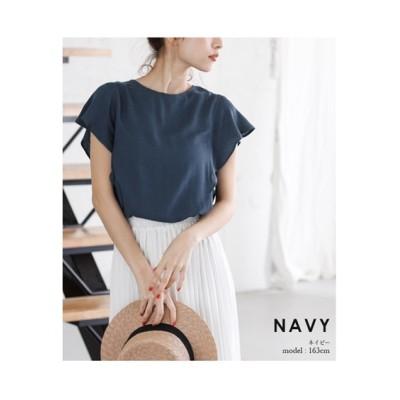【la-gemme】ラッフルスリーブプルオーバー (ブラウス)Blouses, Shirts,