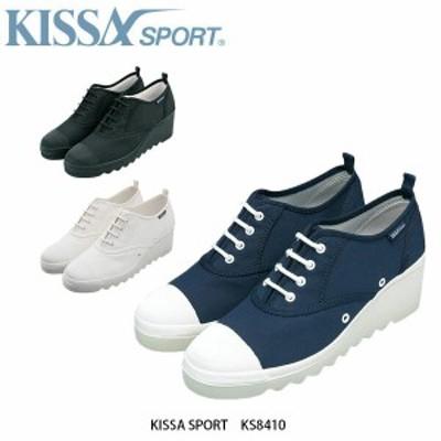 送料無料 キサスポーツ KISSA SPORT レディース スニーカー KS8410 レースアップシューズ ウェッジソール おしゃれ KS8410