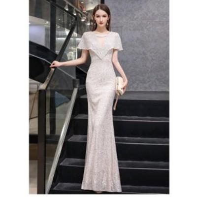 マーメイドドレス Vネック ウエディングドレス 結婚式 発表会 披露宴 花嫁 キャバドレス ロングドレス 20代 30代 40代 大きいサイズ 顔合