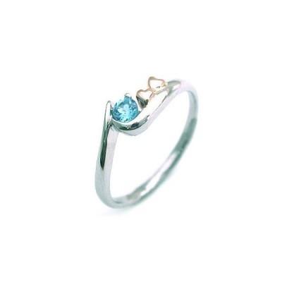 トパーズ ブルートパーズ リング 指輪 11月誕生石 ファッションリング 安い【今だけ代引手数料無料】