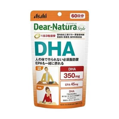 アサヒフードアンドヘルスケア ディアナチュラスタイル DHA 60日 180粒 健康食品 サプリメント 必須脂肪酸