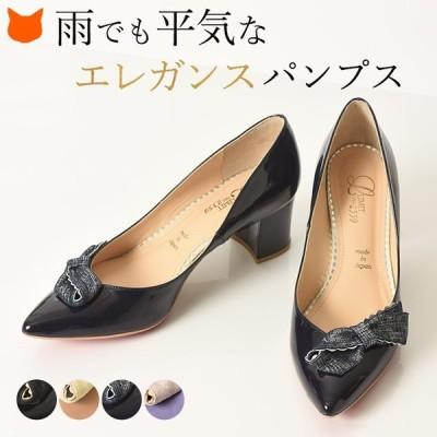 レザーパンプス 本革 日本製 防水 レインパンプス  黒 アーモンドトゥ ブラック 大きいサイズ 25cm 小さいサイズ 21.5cm 22cm