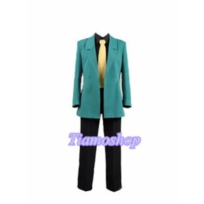 ルパン三世   ルパン  スーツ 風   コスプレ衣装  ★ 完全オーダメイドも対応可能 * K3830
