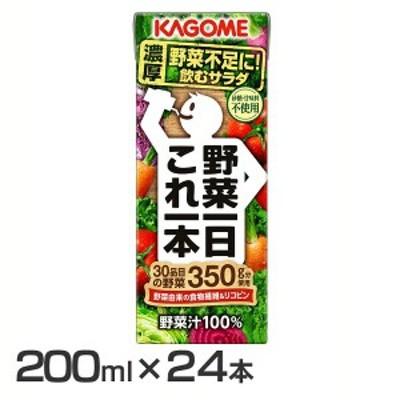 【24本】野菜一日これ一本 200ml 3419 カゴメ カゴメ 野菜ジュース これイチ リコピン 朝食 無添加 安心 栄養 健康