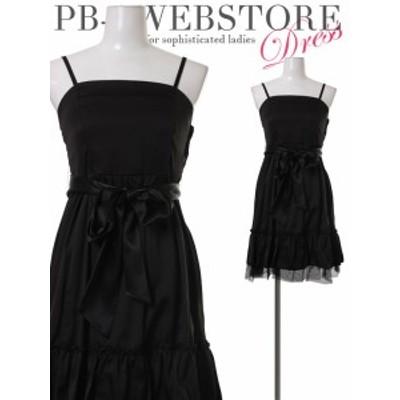 SKM ワンピース エスケーエム キャバドレス ナイトドレス ブラック 黒 9号 M 1310 クラブ スナック キャバクラ パーティードレス