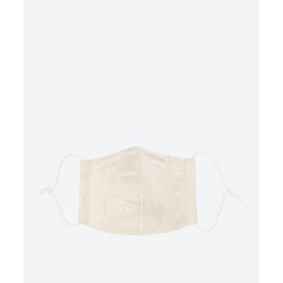 <西陣 やまひで帯> 京都西陣織マスク三重織(南天柄 クリーム) 南天柄(クリーム)【三越伊勢丹/公式】