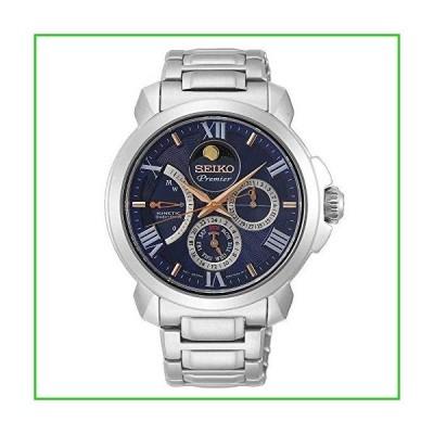 セイコー Seiko Premier Kinetic Direct Drive Moon Phase Sapphire Glass Steel Dress Blue Watch SRX017P1[送料無料]