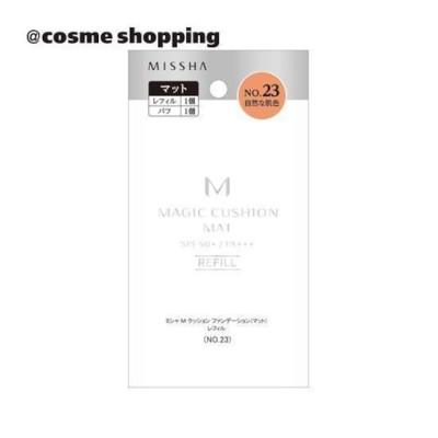 【アットコスメショッピング/@cosme SHOPPING】 MISSHA(ミシャ) M クッション ファンデーション(マット) NO.23 自然な肌色 レフィル