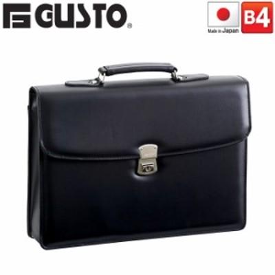 国産 豊岡製 ビジネスバッグ ブリーフケース メンズ