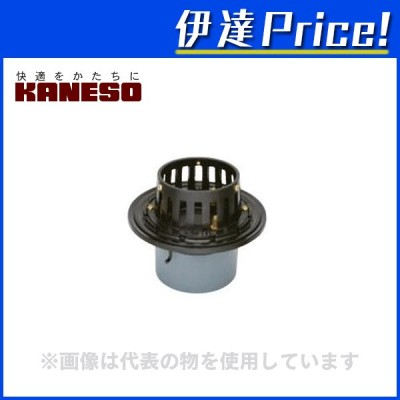 カネソウ 鋳鉄製ルーフドレン たて引き用 打込型 ねじ込み式 バルコニー中継 [ESB-2-50] (/C)