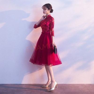 チャイナドレス ミモレ丈 ワイン赤 パーティードレス Aライン 30代 40代 袖あり 7分袖丈 結婚式 二次会 お呼ばれ 発表会ドレス 演奏会