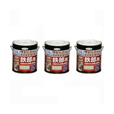 Asahipen(アサヒペン) 油性高耐久鉄部用 ライトグレー 1.6L 【まとめ買い3缶セット】