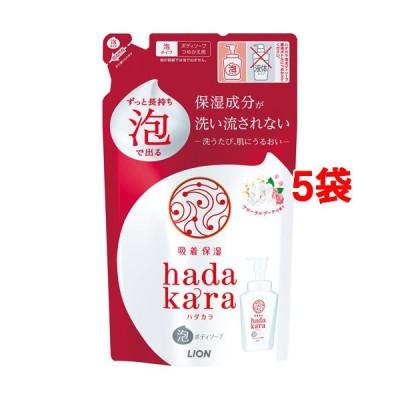ハダカラ 泡ボディソープ フローラルブーケの香り 詰替 ( 440ml*5袋セット )/ ハダカラ(hadakara)