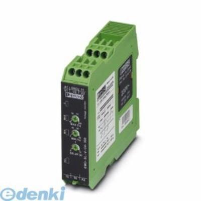 フェニックスコンタクト [EMD-SL-V-UV-300] 監視リレー - EMD-SL-V-UV-300 - 2866035 EMDSLVUV300