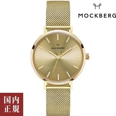 倍!倍!ストア10%!更に300円OFFクーポンも!モックバーグ 腕時計 レディース モックバーグバイモックバーグ メッシュ 34mm ゴールド MO645