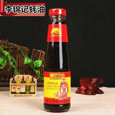 李錦記 255g 耗油 オイスターソース 中華物産 料理用 中国名物 中華調味料 中華料理 スーパー 冷凍商品との同梱はできません