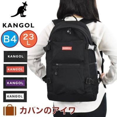 カンゴール リュック KANGOL 23L レディース メンズ リュックサック バックパック スポーツリュック 通学リュック スクールリュック ブランド 250-1250
