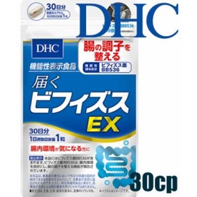 【ゆうパケットのみ送料無料】ディーエイチシー DHC 届くビフィズスEX 30粒/30日分 機能性表示食品≪ビフィズス菌(生菌)利用食品≫『4511