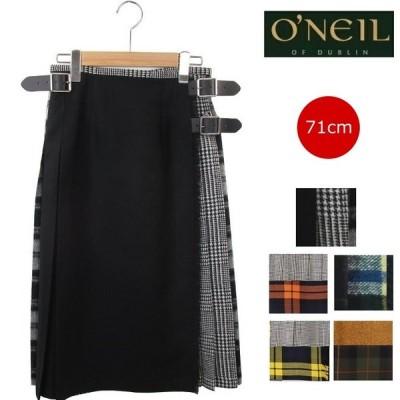 (SALE) O'NEIL OF DUBLIN (オニールオブダブリン) パッチワーク キルトスカート ウール レディース スカート チェック キルト 12471 ロング