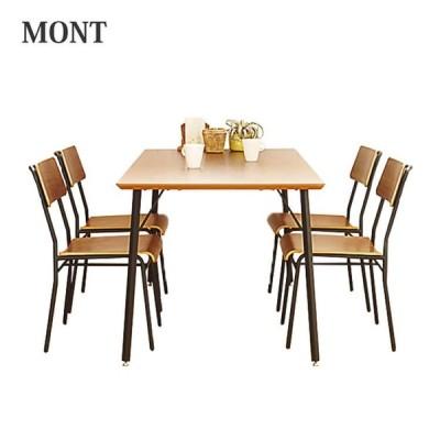在庫少要確認 ダイニングテーブルセット 食卓テーブルセット 5点 4人 幅150cm MONT モント 日本製 送料無料