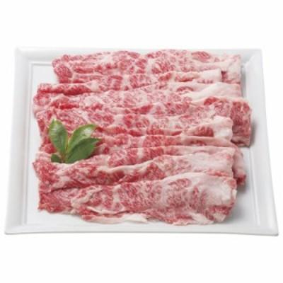 精肉 肉加工品 牛肉  ギフト セット 詰め合わせ 贈り物 松阪牛 松阪牛バラしゃぶしゃぶ用400g 内祝 御祝 出産内祝い お祝い お礼 贈り物