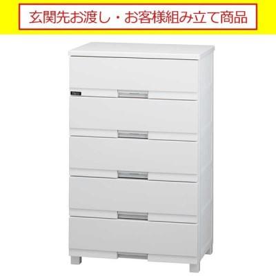 チェスト おしゃれ リビング 白 収納 衣類 フィッツプラス プレミアム FP6505 W セラミックホワイト(玄関先お渡し お客様組立商品)
