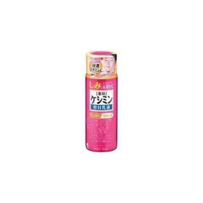 「小林製薬」 ケシミン 密封乳液 本体 130mL 「化粧品」