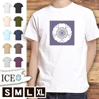 Tシャツ 花 和柄 メンズ レディース かわいい 綿100% 大きいサイズ 半袖 xl おもしろ 黒 白 青 ベージュ カーキ ネイビー 紫 カッコイイ 面白い ゆるい