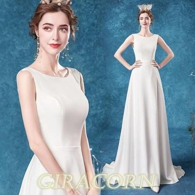 サテン ロングドレス ホワイト イブニングドレス ノースリーブ 背開き トレーンドレス 白 優雅 エレガント パーティードレス 二次会 お呼ばれ