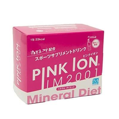 ピンクイオン(Pink Ion) 粉末清涼飲料 PINK ION 30包入り サプリメント ミネラル 1103 熱中症