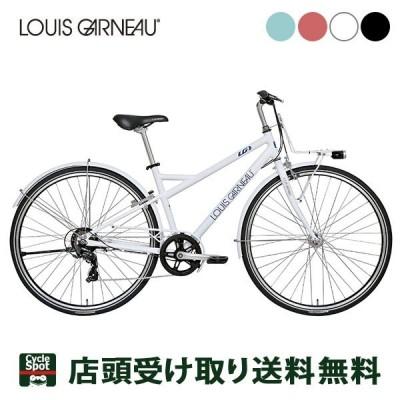 ルイガノ クロスバイク スポーツ自転車 マルチウェイ 26インチ LOUIS GARNEAU 7段変速