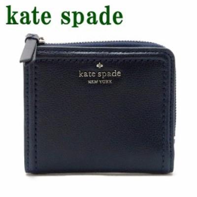 ケイトスペード KateSpade 財布 レディース 二つ折り財布 ラウンドファスナー WLRU5599-453 ブランド 人気