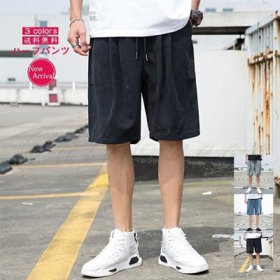ハーフパンツ ショートパンツ メンズ 薄手 夏 5分丈 ワイドパンツ ウエストゴム ボトムス ズボン カジュアル アウトドア スポーツ 涼しい おしゃれ 送料無料