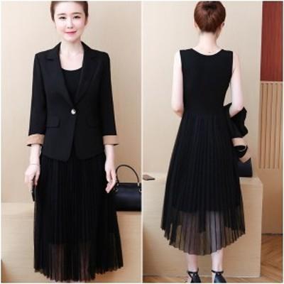 ブラックフォーマル レディース 大きいサイズ ツーピース ワンピース フォーマルドレス 礼服