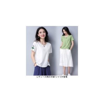 レディース 半袖Tシャツ 刺繍 KL 丸襟 女性用 レトロ Tシャツ 夏物 トップス 半袖 薄手 カットソー エスニック風 着まわし