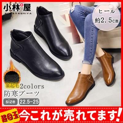 レディース ショートブーツ 裏起毛 裏ボア ムートンブーツ シューズ 靴 ファー カジュアル 防寒ブーツ 大きいサイズ ショートヒール