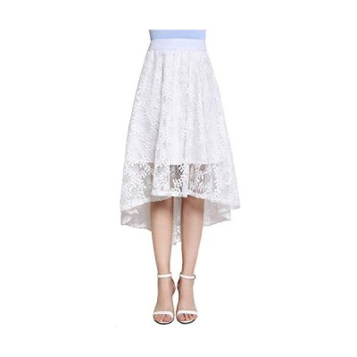 [スメラ] レディース フィッシュテール ロングスカート 透かし彫り レース 4色(黒、白、青、灰) (ホワイト Free Size)