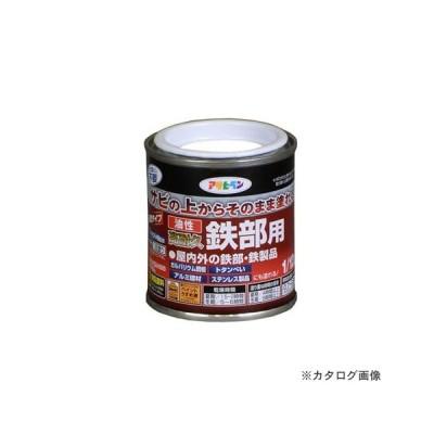 アサヒペン AP 油性高耐久鉄部用 1/12L (白)