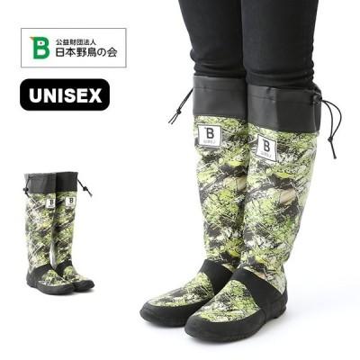 日本野鳥の会  バードウォッチング長靴 カモフラ 長靴 レインブーツ レインシューズ 靴 収納袋付き アウトドア