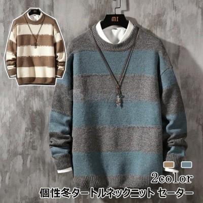 ニットセーター メンズ ニット 長袖 クルーネック 防寒 あったか おしゃれ 編み 秋冬 冬服 セーター