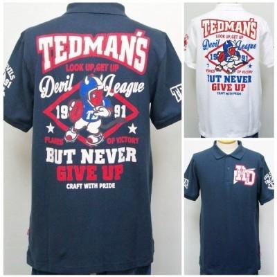 テッドマン TEDMAN 半袖ポロシャツ TSPS-132 アメフト/アメカジ バイカー ミリタリー クールビズ スポーツ