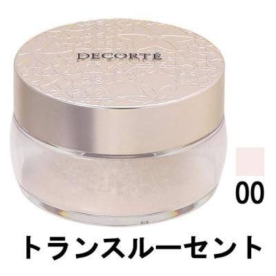コーセー コスメデコルテ フェイスパウダー 00 トランスルーセント 20g [ kose / こーせー ]- 定形外送料無料 -