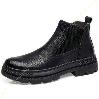 ショートブーツ サイドゴア チェルシーブーツ ハイカット ビジネスブーツ メンズ エンジニア チェルシー マーチンブーツ スムース 履きやすい 蒸し暑くない